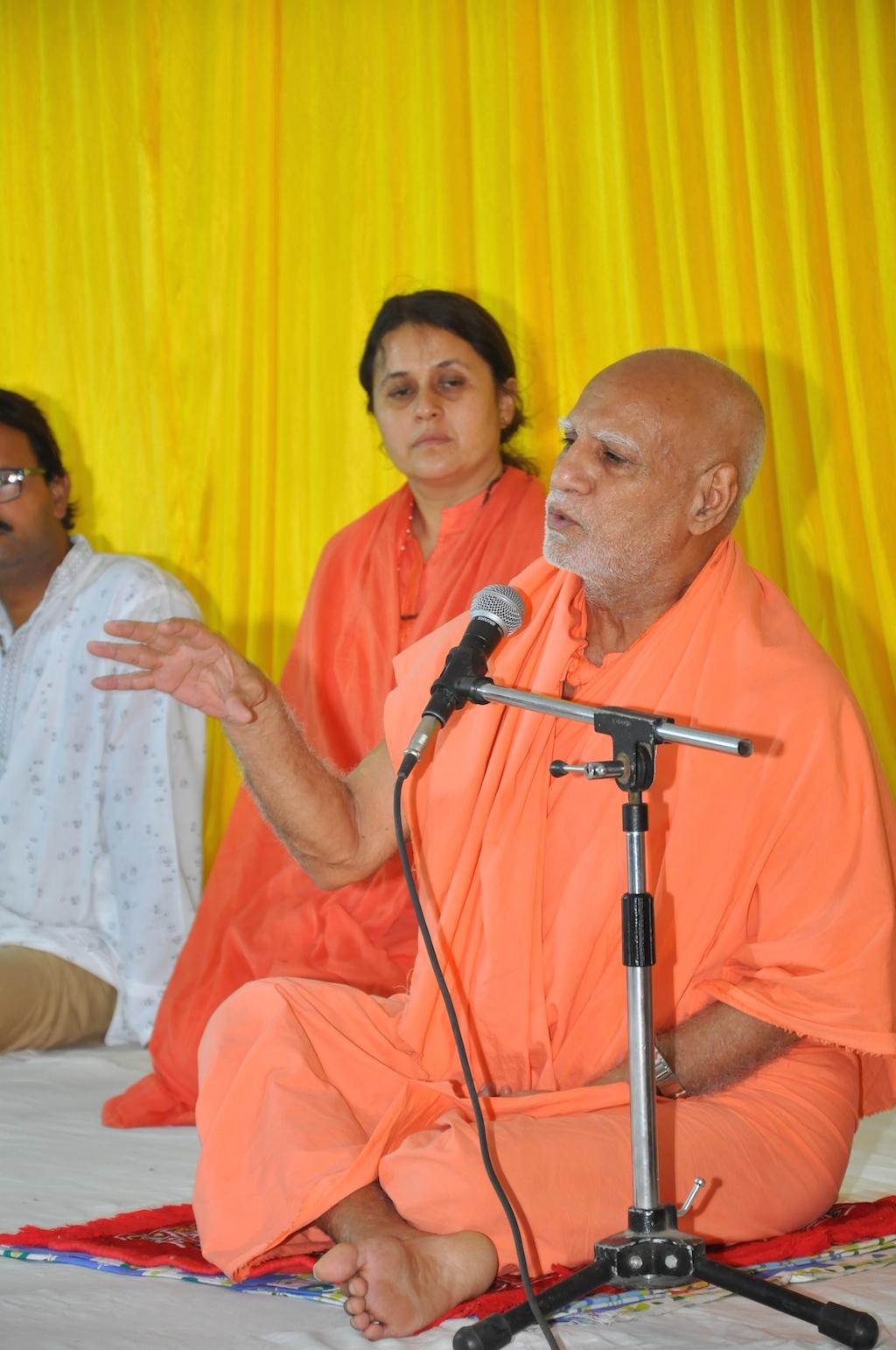 Maharaj Ji's Discourse