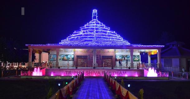 Tripur Shiva Peetham