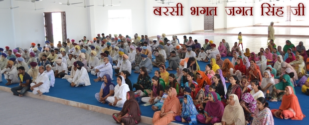 Bhagat Jagat Singh Ji 2
