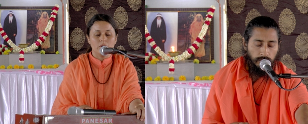 Poh Sankranti Sabha