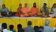 May 7-8, Ujjain: Kapil Bhai, Shaquir Bhai, Lakhan Bhai, Hemendra Bhai and others made the nights of May 7 and 8 the ones to remember. They sang traditional ragas and […]
