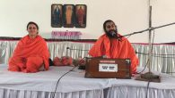 16 October,  Harisar Ashram, Kila Raipur: Yet another Sankranti was here to take us from doubts to devotion and demoralization to determination. While Sadhvi Ji emphasized on sorting out our […]