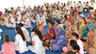 30 July 2017, Shabad Surati Sangam Ashram, Malke, Moga: With the departure of Swami Ji and Sadhvi Ji for a fortnight visit to Canada, the last Sunday sabha was addressed […]