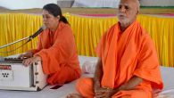 16 September 2017, Harisar Ashram, Kila Raipur: With Swami Ji having been away to Himalayas for doing solitary sadhna for the time unknown, Sadhvi Ji addressed the monthly Sankranti SatsangSabha. […]