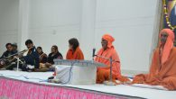 13 February 2018, Shabad Surati Sangam Ashram, Malke, Moga: It is often said that it was only Mahadeva, the Shiva who could drink the poison received during Samudra Manthan. We […]
