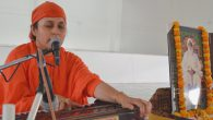 30 March 2018, Shabad Surati Sangam Ashram, Moga: As per one of the Patanjali Yog Sutras – 'veetrag vishyam va chitam', it is said that 'mere contemplation about the lives of saints (who […]