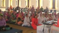 17 October 2019, Dera Harisar, Kila Raipur:This time, the onset of the month of the 'kartik' was marked by the divine blessings of Sri Maharaj Ji. 'To get past our […]